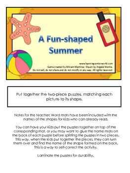 A Fun-shaped Summer