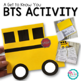 A Get to Know You All About Me Back to School Activity School Bus