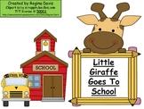 A+   Giraffe Loves School
