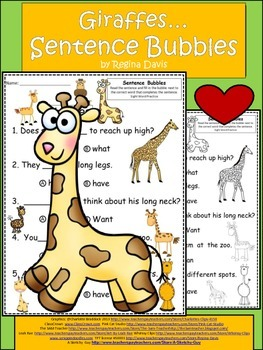 A+ Giraffes: Fill In the Blank.Multiple Choice Sight Word