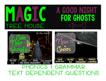 A Good Night for Ghosts NO PREP Text Dependent Questions BUNDLE