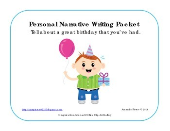 A Great Birthday - Personal Narrative Writing Packet