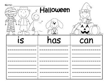 A+ Halloween.... Graphic Organizers