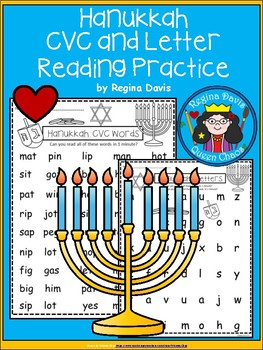 A+ Hanukkah: CVC Words And Letter Reading Practice
