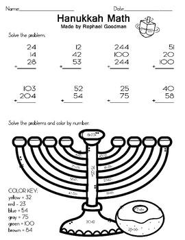 A Hanukkah Math sheet - made by Rephael (my 8 year old)