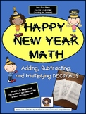 A Happy New Year Math - Decimal Activities