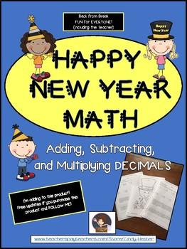 A Happy New Year Math - Decimal Activities