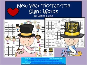 A+ Happy New Year! Tic-Tac-Toe Sight Word Practice