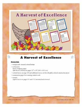 A Harvest of Excellence (Bulletin Boards)