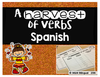 A Harvest of Verbs {SPANISH}