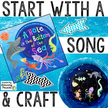 A Hole in the Bottom of the Sea: Free Read Aloud Craft Activity