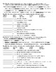 A Horseman in the Sky by Ambrose Bierce Vocabulary Worksheet and KEY