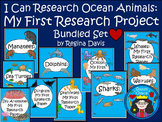 A+ I Can Research Ocean Animals Bundled Set: Writing Paper