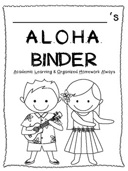 A.L.O.H.A. Binder Cover