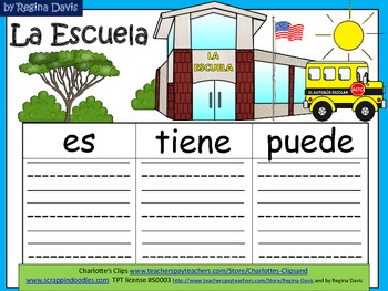 A+ La Escuela...Three Spanish Graphic Organizers