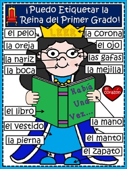 A+ Labeling Poster: I Can Label The First Grade Queen! (SPANISH version)