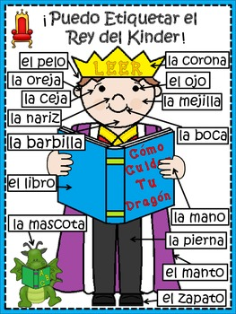 A+ Labeling Poster: I Can Label The Kindergarten King (SPANISH version)