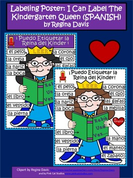 A+ Labeling Poster: I Can Label The Kindergarten Queen (SPANISH version)