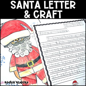 Santa Letter Templates and Lessons
