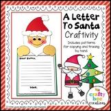 Santa Craft {A Letter to Santa}