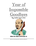A Literature Guide for Year of Impossible Goodbyes, by Sook Nyul Choi