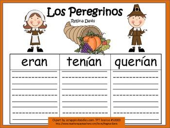 A+ Los Peregrinos...Spanish Graphic Organizers