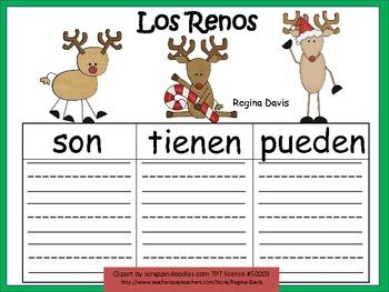 A+ Los Renos...Three Spanish Graphic Organizers