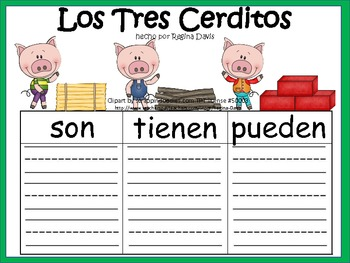 A+ Los Tres Cerditos: Spanish Graphic Organizers