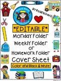 A+ Monday Folder, Weekly Folder,  Daily Folder, or Homework Folder Cover