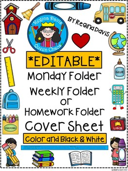 A+ Monday, Weekly, or Homework Folder Cover *EDITABLE*