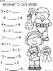 A+ Mother's Day: Math... Addition and Subtraction Differentiated  Practice