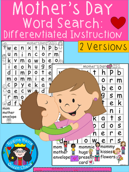 A+ Mother's Day Word Search: Differentiated Instruction