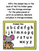 A Mouse and A Cookie Missing Letter File Folder Game