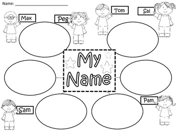 A+  My Name... Three Graphic Organizers