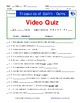 A NOVA - Treasures of Earth - 3 Episode Bundle - Worksheet, Ans. and Quizzes.