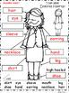 A+ National Hispanic Heritage Month: Dolores Huerta Labels