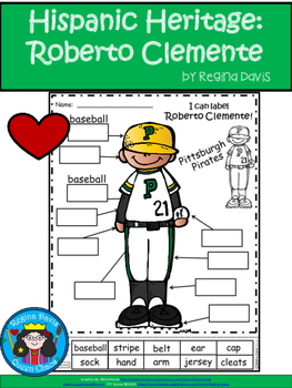 A+ National Hispanic Heritage Month: Roberto Clemente Labels