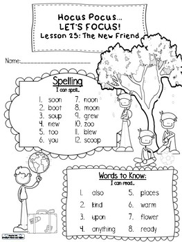 A New Friend! Aligned with Journeys Lesson 25! Very little PREP!  PRINT and GO!