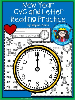 A+ New Year: CVC Words And Letter Reading Practice