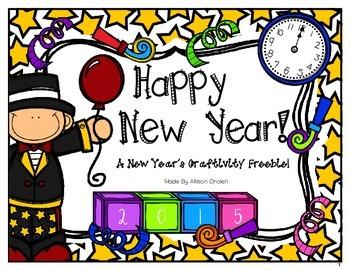 A New Year's Flipper Craftivity {Freebie}