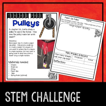 A Night Divided Lap Book and STEM Challenges