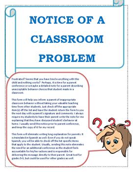 A Notice of a Classroom Problem- Behavior note to parent E