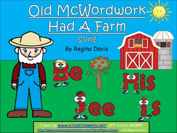 A+  Old McWordwork Song