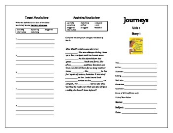 Journeys Grade 5 Trifold (A Package for Mrs. Jewls)