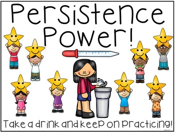 A+ Persistence Power!  Book With Hands On Activity...Create A Star!