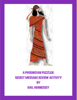 A Phoenician Puzzler:Secret Message Review Activity