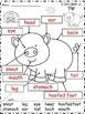 A+ Pig Labels