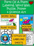 A+ Parts Of A Plant: Labeling Sheets, Poster, Puzzle, Word Wall and Science Art