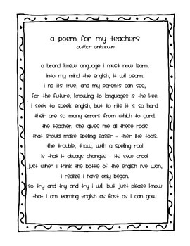 A Poem for My Teachers - Printable Gift Idea