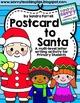 A Post Card to Santa